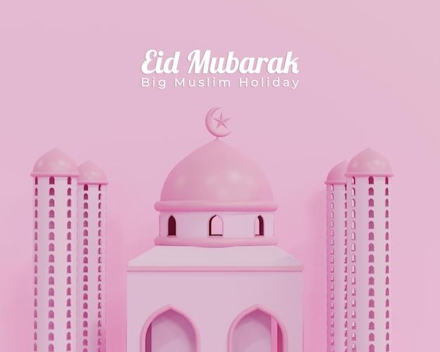 Eid mubarak met de moskee-sjabloon