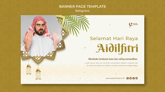 Eid mubarak viering sjabloon voor spandoek