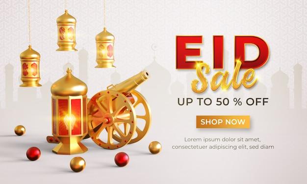 Eid sale-sjabloon voor spandoek