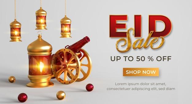 Eid verkoop sjabloon voor spandoek