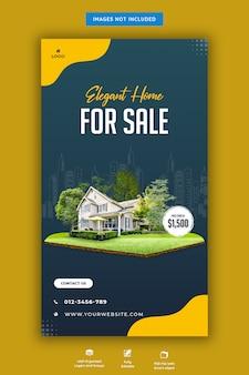 Elegant huis voor verkoop instagram verhaalsjabloon