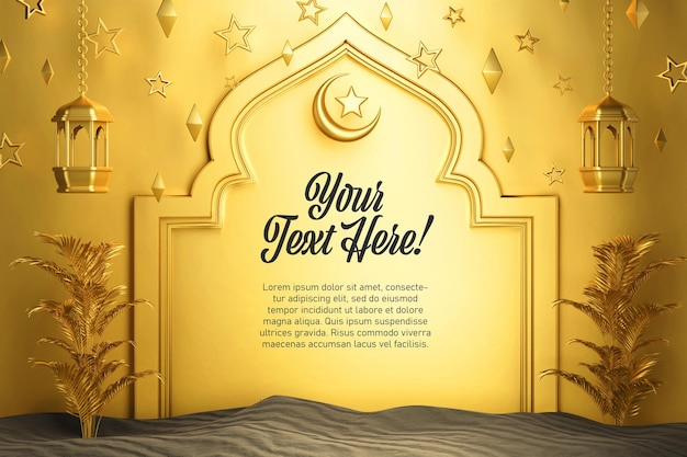 Elegante 3d illustratie van ramadan kareem eid mubarak-thema van de groetkaartbanner Premium Psd