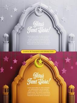 Elegante 3d illustratie van ramadan kareem eid mubarak-thema van de groetkaartbanner