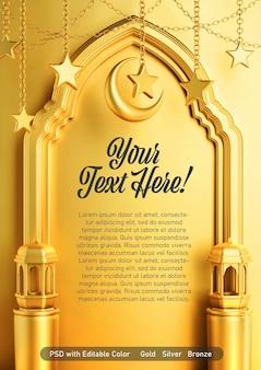 Elegante gouden 3d render van wenskaart poster copyspace ramadan eid mubarak islamitische thema
