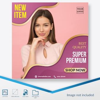 Elegante oferta de descuento de moda rosa banner cuadrado o plantilla de publicación de instagram