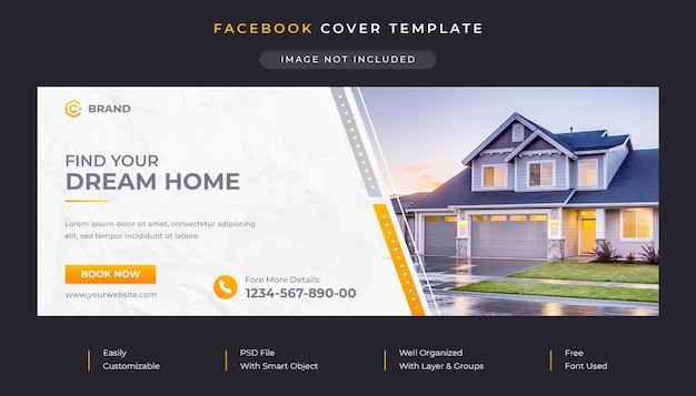Elegante plantilla de portada de facebook y banner web promocional de bienes raíces