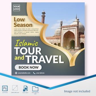 Elegante plantilla de publicación de redes sociales de viajes y viajes de hayy islámicos