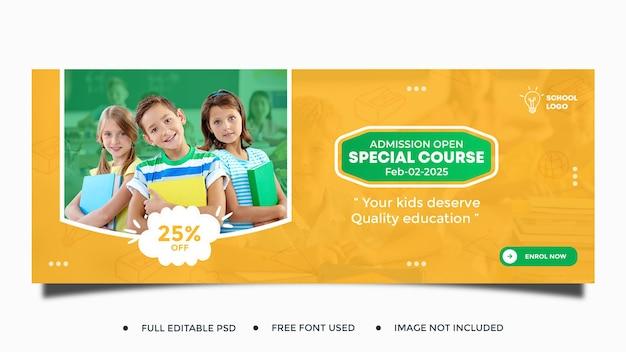 Entrada a la escuela, publicación en redes sociales y banner web.