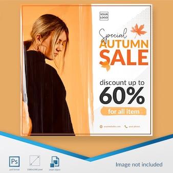 Especial venta de otoño en la plantilla de redes sociales.