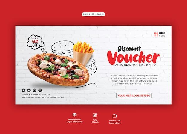 Eten menu en heerlijke pizza cadeaubon sjabloon