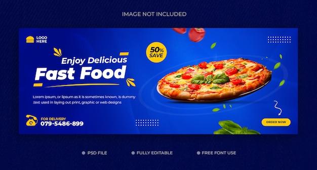 Eten menu en heerlijke pizza facebook omslag banner sjabloon gratis