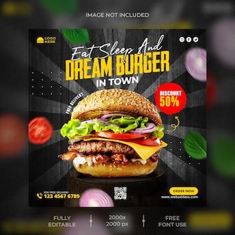Eten menu en restaurant burger social media postsjabloon