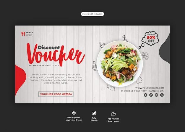 Eten menu en restaurant cadeaubon sjabloon