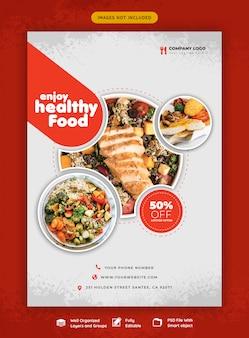 Eten menu en restaurant folder sjabloon Premium Psd