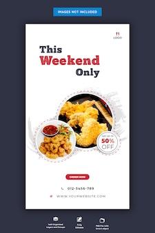 Eten menu en restaurant instagram verhaalsjabloon