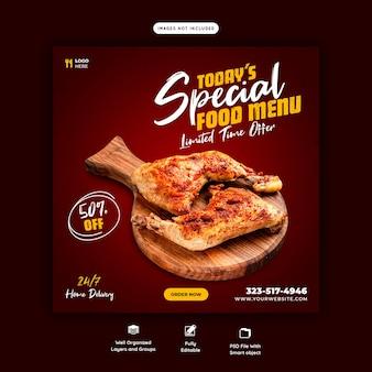 Eten menu en restaurant social media banner sjabloon
