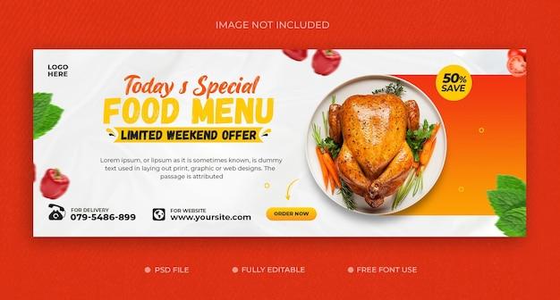 Eten menu en restaurant social media voorbladsjabloon gratis