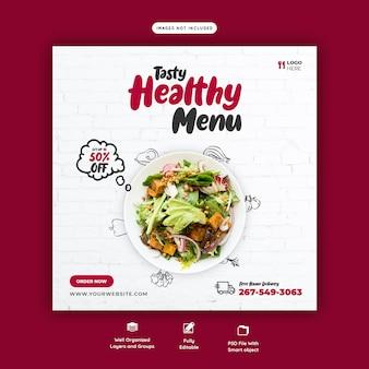 Eten menu en restaurant sociale media sjabloon voor spandoek