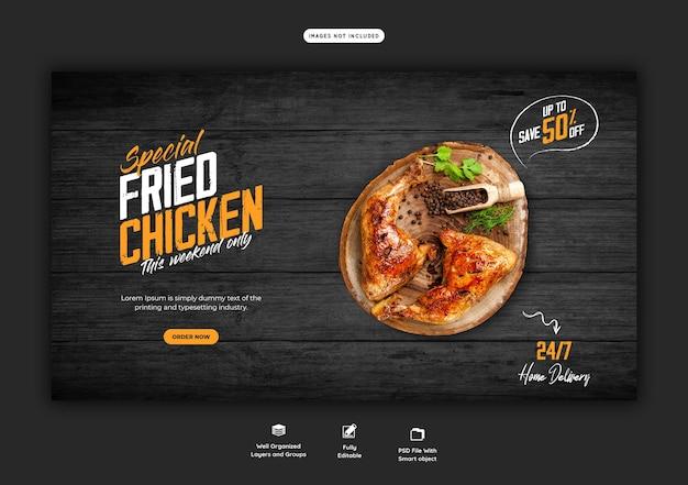 Eten menu en restaurant webbannersjabloon