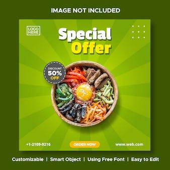 Eten speciale aanbieding korting menu promotie sociale media instagram post-sjabloon voor spandoek