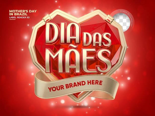 Etiqueta del día de la madre en brasil 3d realista con corazón de diamante