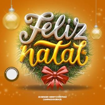 Etiqueta de feliz navidad 3d con fondo de cinta y árbol de bolas portugués brasileño