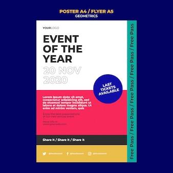 Evenement van het jaar poster sjabloon