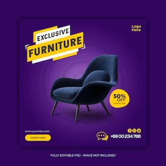 Exclusief meubilair verkoop sjabloon voor sociale media-spandoek