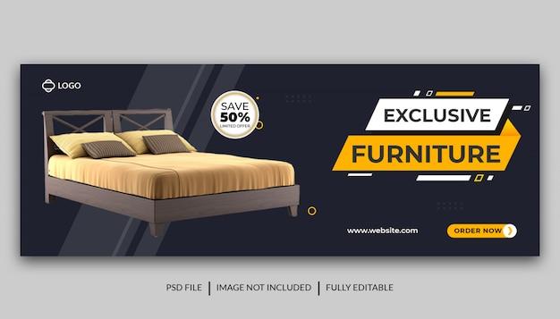 Exclusieve meubelverkoop facebook omslagsjabloon