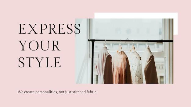 Express uw stijl psd-presentatiesjabloon voor mode