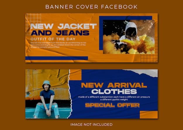 Facebook cover streetwear mode set sjabloon