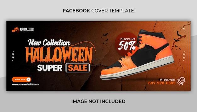 Facebook-omslag en webbannersjabloon voor halloween-uitverkoop