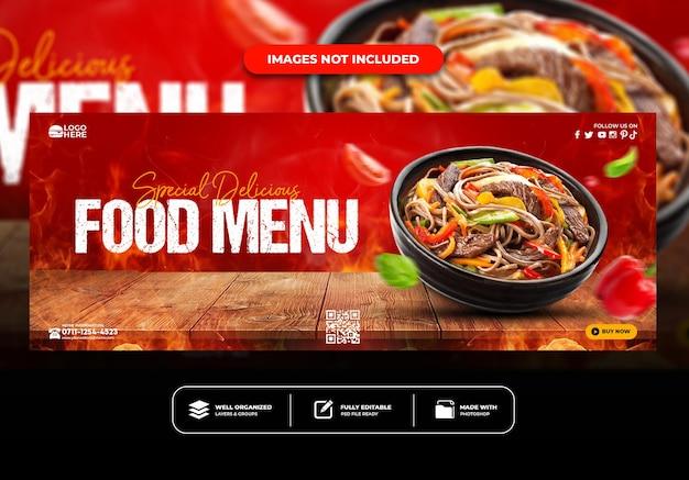 Facebook omslagpostbannersjabloon voor restaurant fastfoodmenu