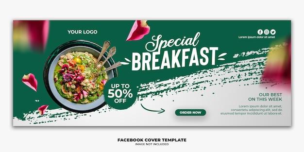 Facebook post-sjabloon speciaal voedselmenu ontbijt