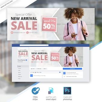 Facebook sale timeline cover banner