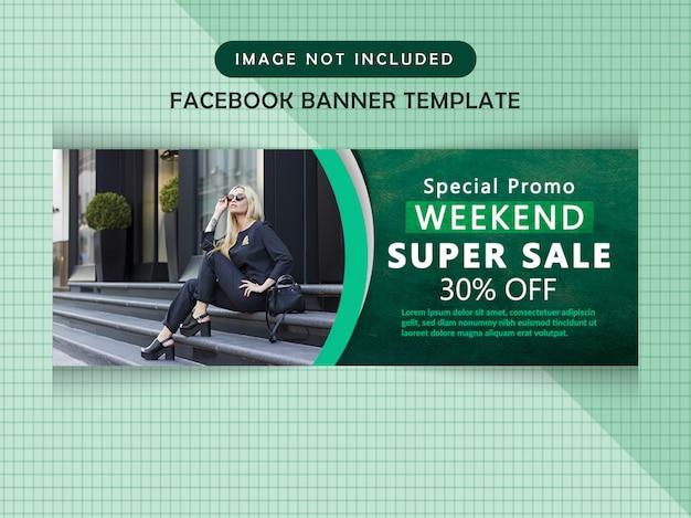 Facebook sale timeline cover
