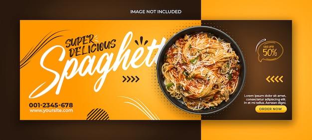 Facebook-voorbladsjabloon voor eten en restaurant