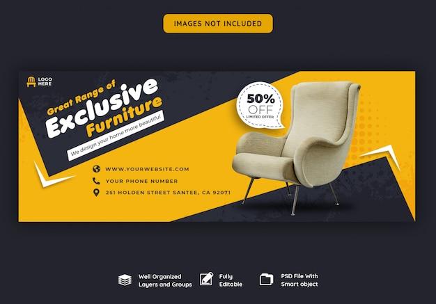 Facebook voorbladsjabloon voor meubels te koop