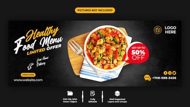 Facebook voorbladsjabloon voor spandoek voor eten en restaurant