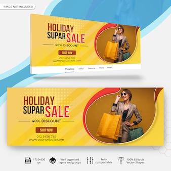 Fashion sale facebook omslag