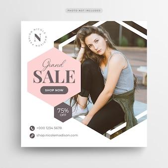 Fashion sale social media banner of square flyer