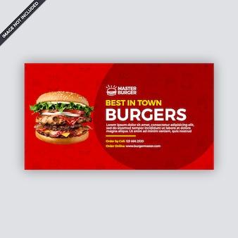 Fast food social media cover