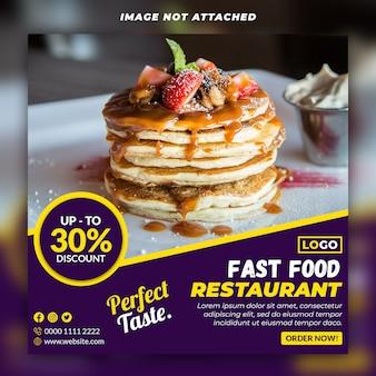 Fastfood banner psd