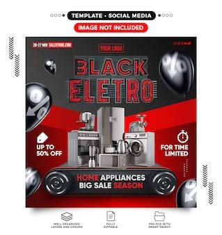 Feed social media template temporada de ventas de electrodomésticos grandes black friday