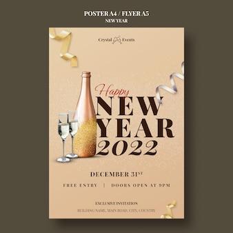 Feestelijk nieuwjaarsfeest poster sjabloon