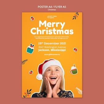 Feestelijke kerst verticale afdruksjabloon