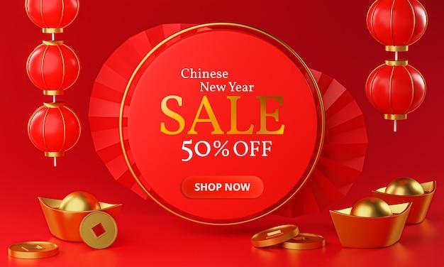 Feliz año nuevo chino 2021 diseño de banner en renderizado 3d