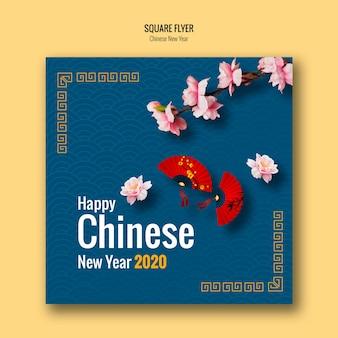 Feliz año nuevo chino con flores de cerezo y abanicos