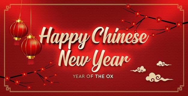 Feliz año nuevo chino plantilla de efecto de texto 3d