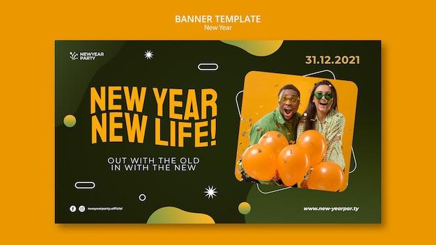 Feliz año nuevo plantilla de banner horizontal